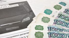 Проверка и оплата штрафов ГИБДД